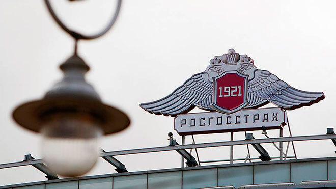 Адреса и время работы офисов СК Росгосстрах в Екатеринбурге