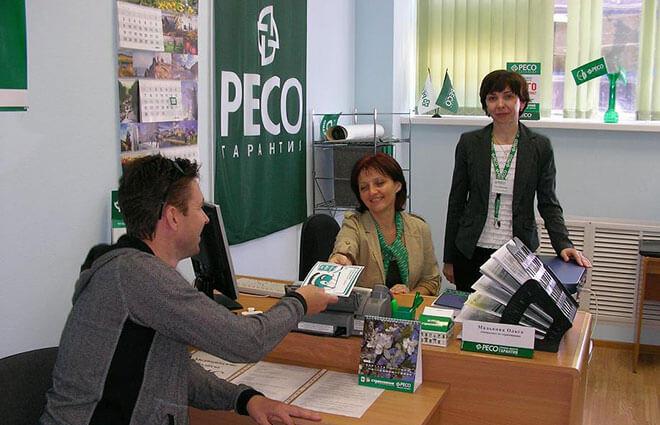 Адрес и время работы центрального офиса СК РЕСО в Санкт-Петербурге