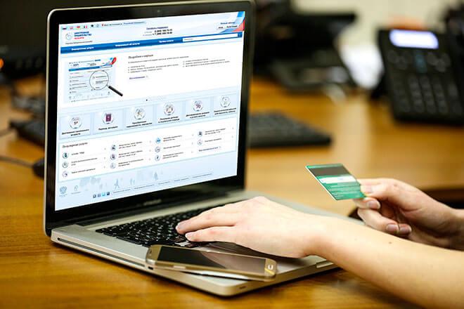 Как получить страховку ОСАГО через сайт Госуслуги?