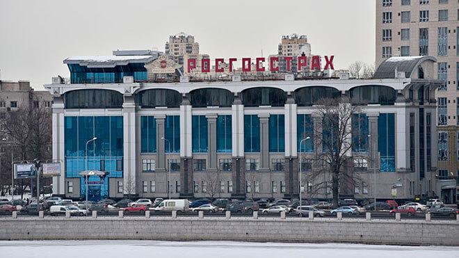Представительства СК Росгосстрах в Санкт-Петербурге