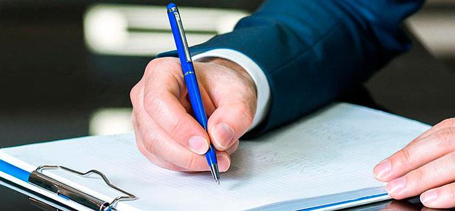 Как правильно составить заявление на страхование ОСАГО?