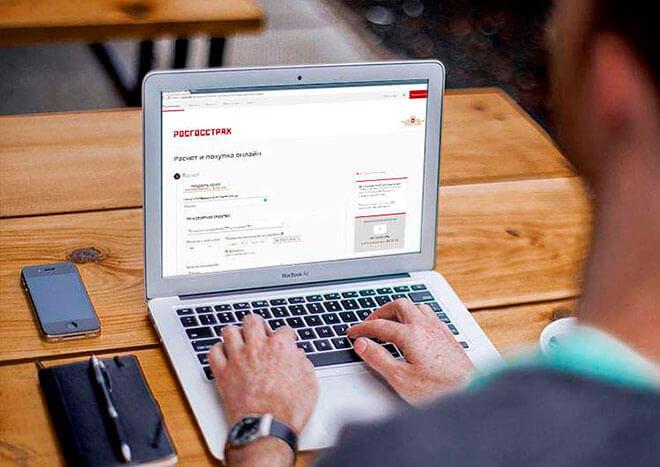 ингосстрах статус выплатного дела осаго онлайн